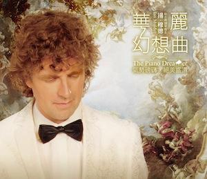 'The Piano Dreamer' Cover